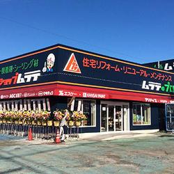 名古屋西支店としてリニューアル