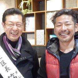 DIYで地域を活性化すると筋原区長(左)と濱本社長