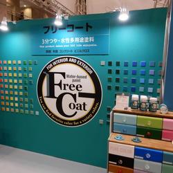 水性多用途塗料「FreeCoat」312色のカラーバリエーション