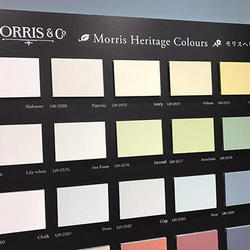 Morris Heritage Colours リリカラー