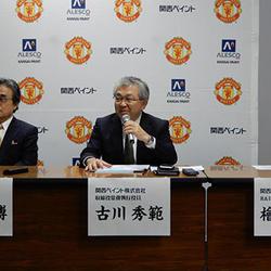 左から石野社長、古川取締役、檜原篤尚R&D本部基礎研究所所長