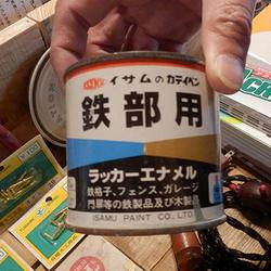 昔懐かしいペイント商品①