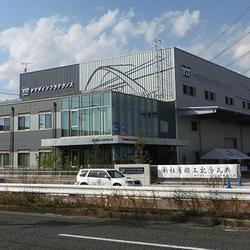 新社屋及び新工場の外観