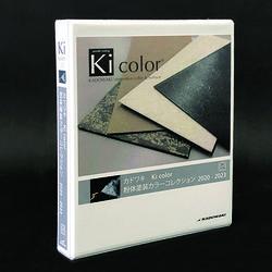 カドワキカラーワークスのカラーブランド「Ki color」