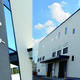コーティング技術センター(小牧事業所)