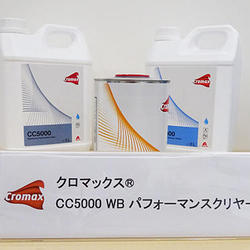 クロマックス CC 5000 WBパフォーマンスクリヤー