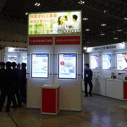 日本塗料工業会ブース
