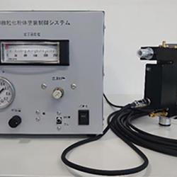 コントローラーとセンサー付微粒化インジェクター