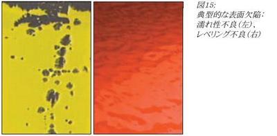 coating200811-1.JPG