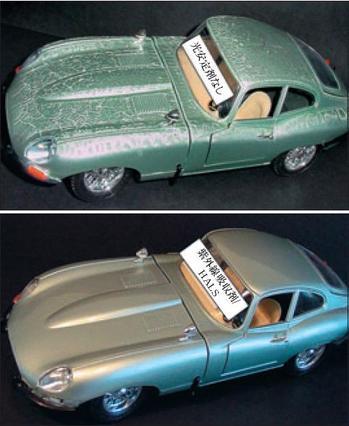 coating200902-6.JPG