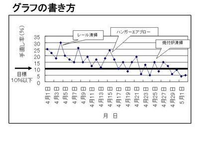 20080618-4-2.JPG