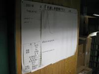 20080716-3-2.jpg