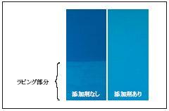 coating200810-5.JPG